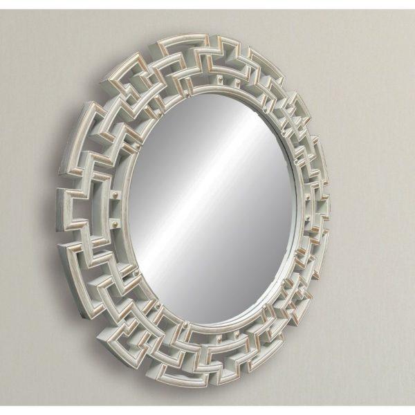 Shakour Cream Round Mirror